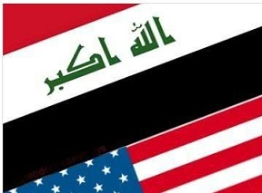 iraq and u.s. flag june 2012
