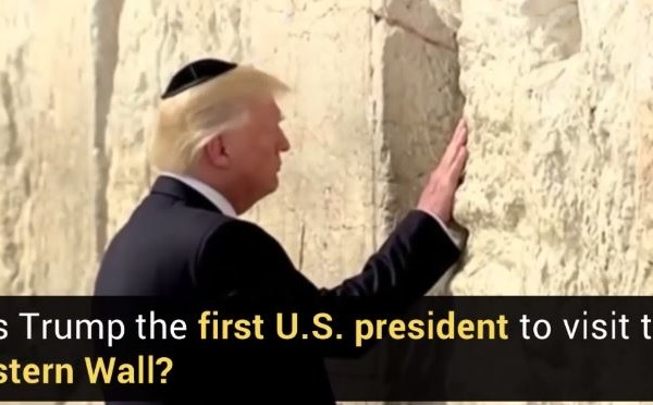 Was Trump the first Sitting U.S President to visit the Western Wall?