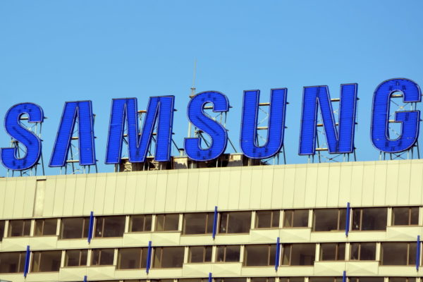 Samsung New Research Center